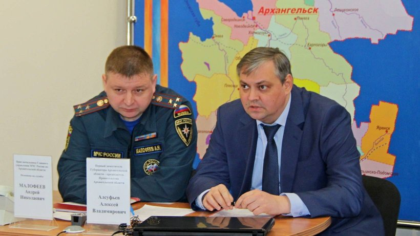 В региональном правительстве прошло заседание комиссии по предупреждению и ликвидации чрезвычайных ситуаций