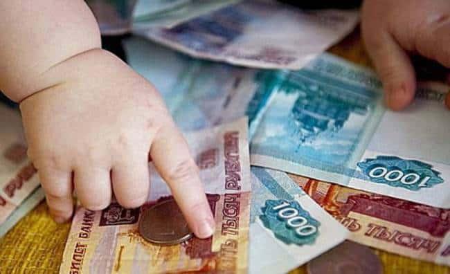 Для продления выплаты социального пособия на ребенка старше 16 лет необходима справка из школы