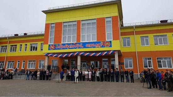 В поселке Ерцево Коношского района открылась новая школа.