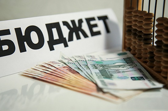 Более четырех миллиардов рублей – профицит областного бюджета за первое полугодие 2019 года