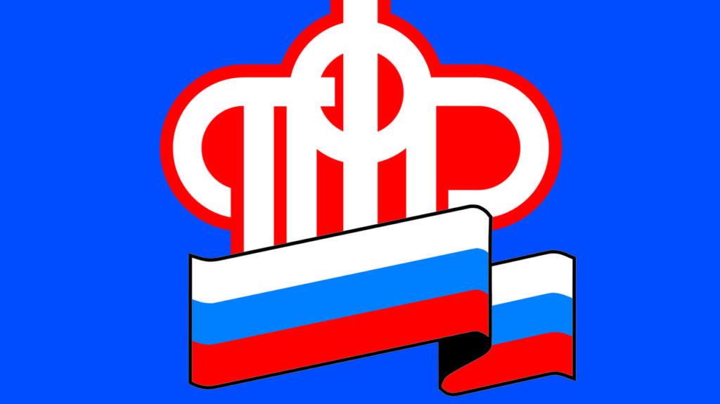 ПФР: что делать, если заявление на выплату 10 тысяч рублей одобрено, но средства на счет не поступили