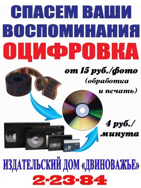 qxwmY5oSlPE.jpg