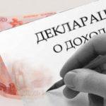 Для сельских депутатов упростится порядок предоставления сведений о доходах