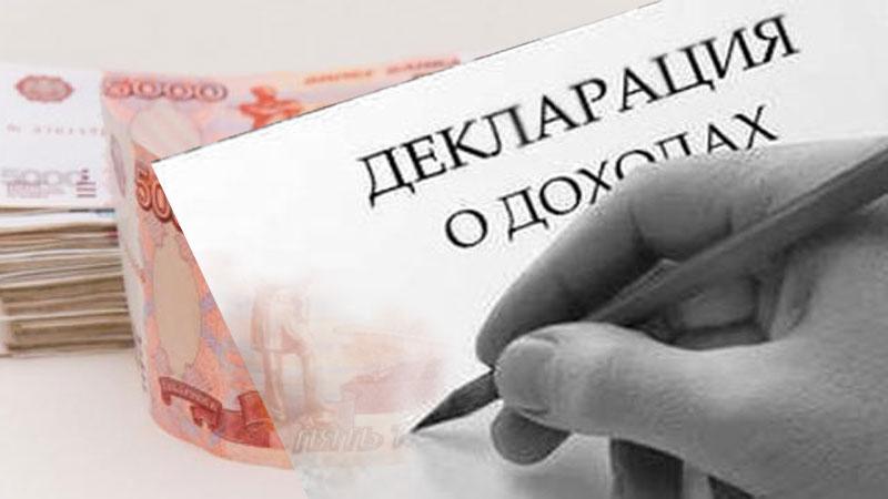 Налоговые органы проверят доходы граждан