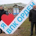 Игорь Орлов: «Развитие зональных центров – правильное начинание»