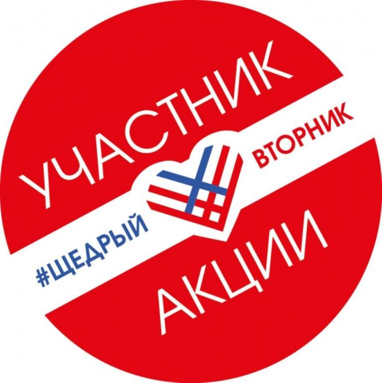 Жителям Виноградовского района предлагают рассказать о добрых делах