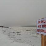 В планах – восемь ледовых переправ