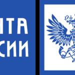 Почта России: новые нормативы скорости доставки посылок