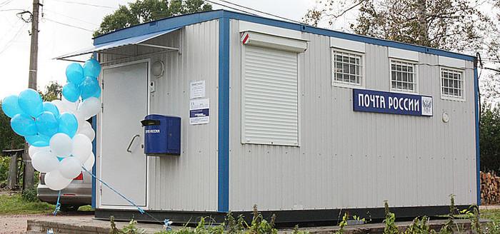 В Архангельской области появятся 18 новых модульных отделений почтовой связи