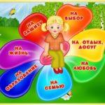 20 ноября детям Поморья – бесплатные юридические консультации