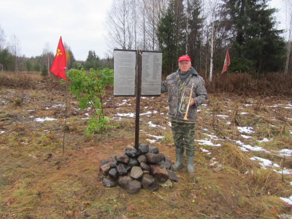 Виталий Маркин разыскивает земляков из поселка Шубуня Виноградовского района