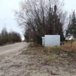 Виноградовский район готов к внедрению новой схемы обращения с ТКО