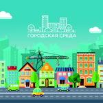 Андрей Шестаков: «Средства в рамках проекта «Формирование комфортной городской среды» будут доведены только после проверки сметной документации»