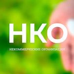 Почти 100 миллионов рублей выделено на поддержку негосударственного сектора сферы образования