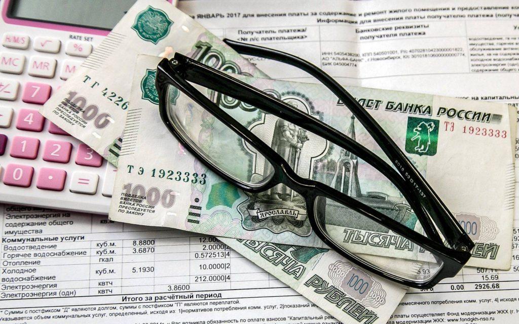 Более пяти миллиардов рублей планируется направить на сдерживание роста тарифов