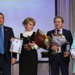 В Поморье наградили лучших юристов года