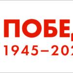 Предпринимателей Виноградовского приглашают поучаствовать во всероссийском конкурсе проектов военно-исторической тематики