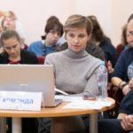 Стартовало дистанционное тестирование конкурса «Учитель будущего»