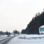 МО «Березниковское»: готовимся к переписи населения