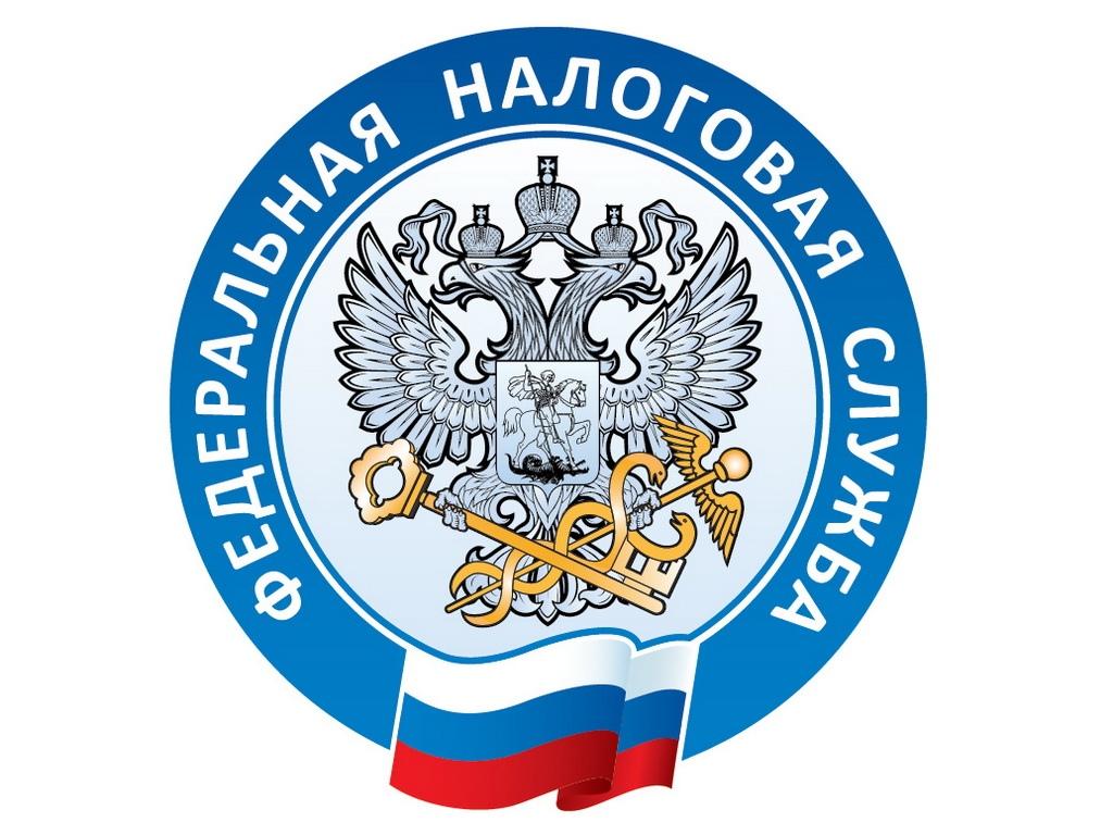 Межрайонная ИФНС России №3 по Архангельской области и НАО проводит видеосеминар об изменении налогового законодательства