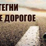 В Виноградовском районе стартовало профилактическое мероприятие «Ребёнок – главный пассажир»