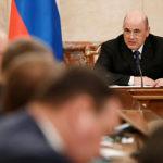Новый премьер-министр Михаил Мишустин утвердил структуру аппарата правительства