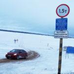 Первая ледовая переправа через Северную Двину в Виноградовском районе открыта!