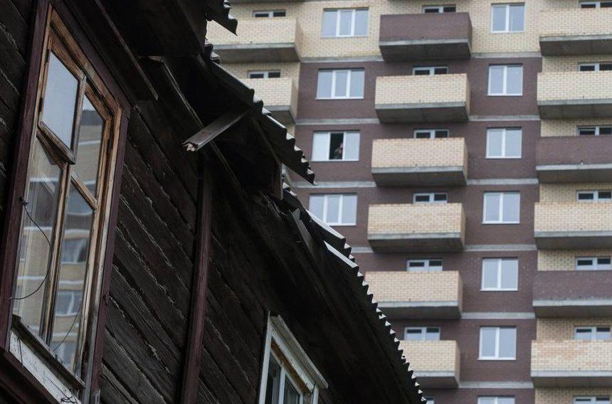 Собственники аварийного жилья в Архангельской области смогут получить денежные компенсации
