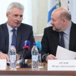 Правительство области приступило к разработке плана мероприятий по реализации Послания Президента РФ