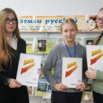 Страница-20: лучшей в Виноградовском районе стала Маргарита Сухарева