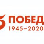 Елена Молчанова пояснила порядок выплат в связи с 75-летием Победы в Великой Отечественной войне 1941– 1945 годов