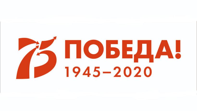 Жителей Виноградовского района приглашают на «Тест по истории Великой Отечественной войны»