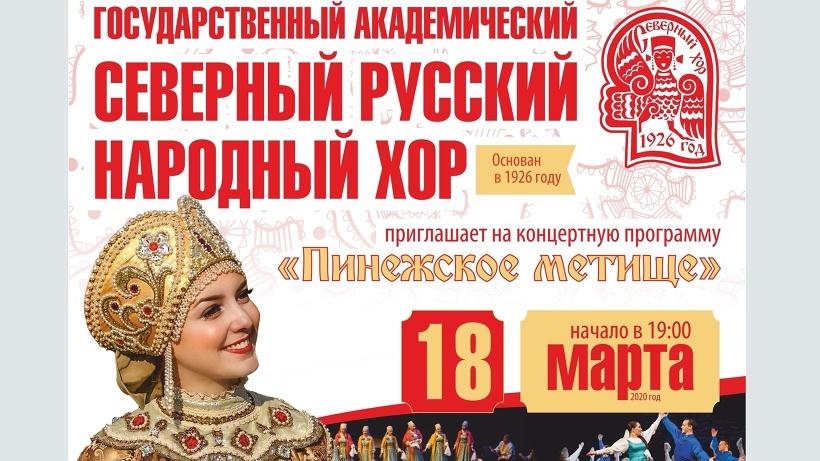 Песни Русского Севера прозвучат в честь столетия Ф.А. Абрамова