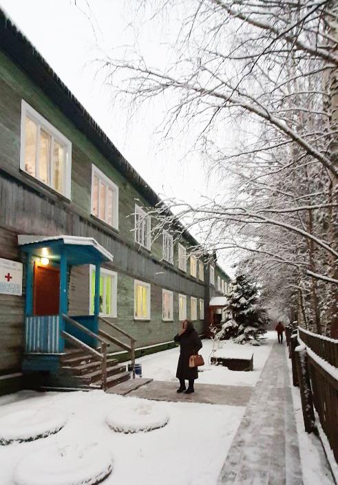 В Виноградовском районе пришли результаты тестов на коронавирус