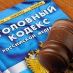 За ложный донос лишился свободы житель Виноградовского района