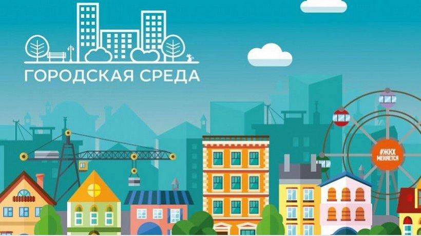 В Архангельской области определены города– лидеры рейтингового голосования по объектам благоустройства 2021 года