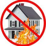 Как уберечь свой дом от пожара