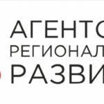 Агентство регионального развития