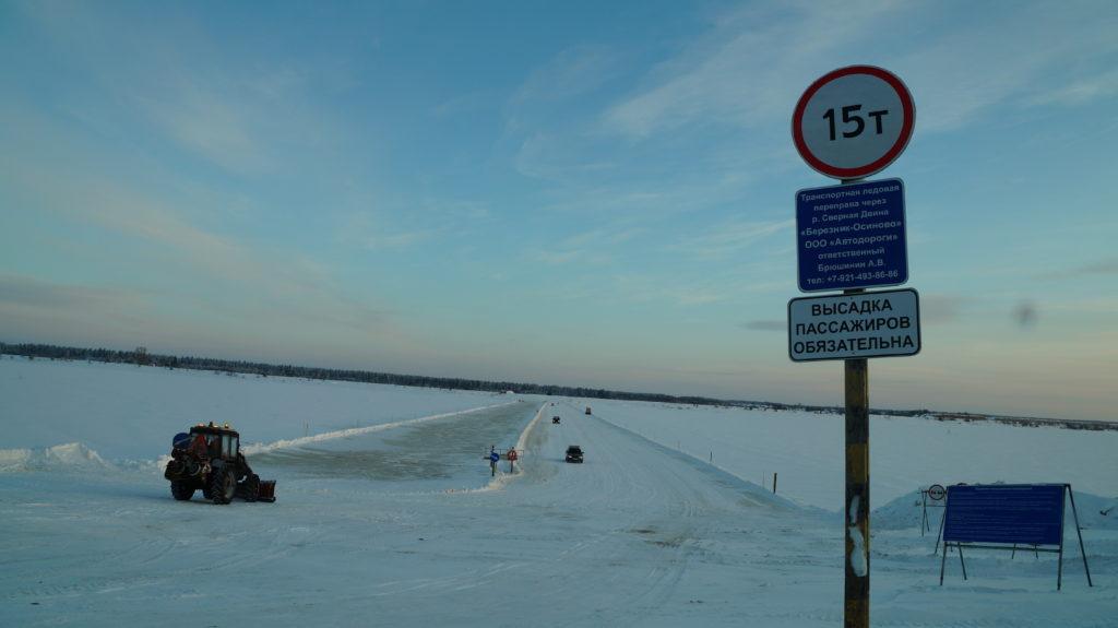 В Березнике -знак 15 тонн на переправе на Осиново через Северную Двину