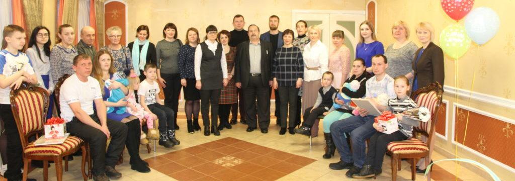 Торжественная регистрация новорожденных в Виноградовском ЗАГСе
