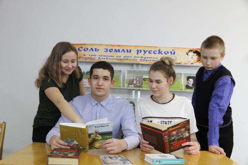 Юбилей Федора Абрамова: писатель жив, пока его читают