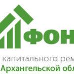 Программа капремонта Архангельской области – 2020: завершено 17 процентов работ