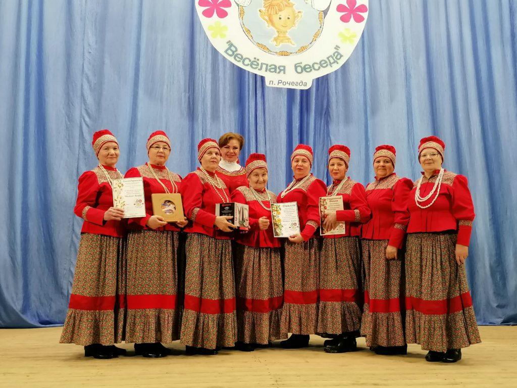 Первомайские «Подруженьки» одержали победу на встрече хоровых коллективов в Рочегде