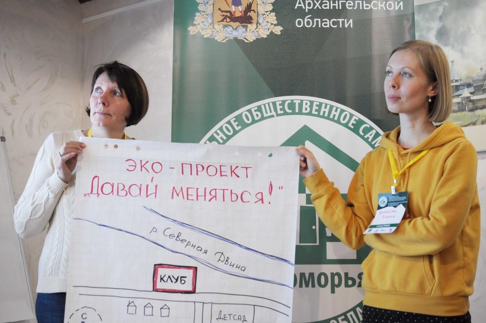 Виноградовский район принял участие в проекте и будет меняться!