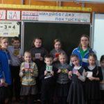 Благодарность жителей Виноградовского района и горящие глаза детей