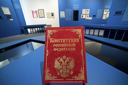 Внести в Конституцию России основной национальный девиз страны
