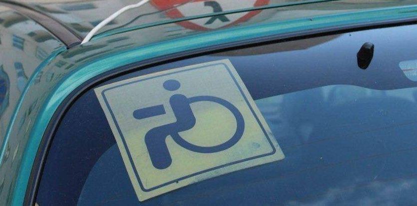 Изменения в 2020 году в процедуру получения инвалидности
