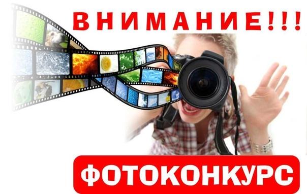 В Архангельской области стартовал фотоконкурс «Мама на работе»