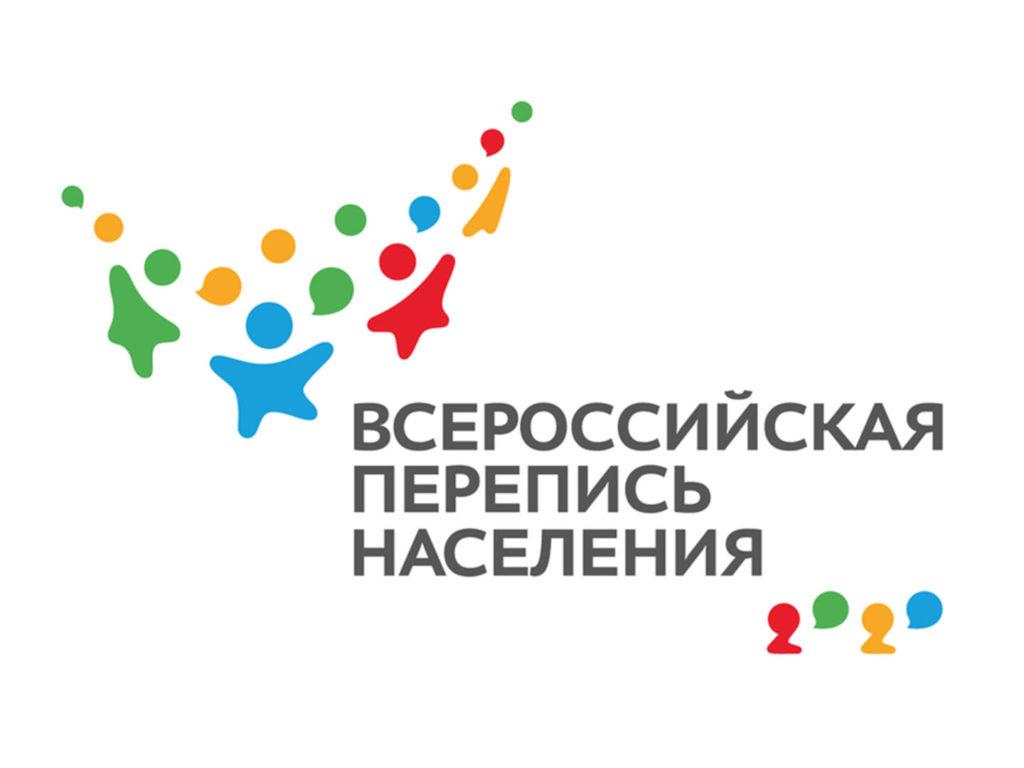 «Россия: люди, цифры, факты»: последний шанс выиграть приз
