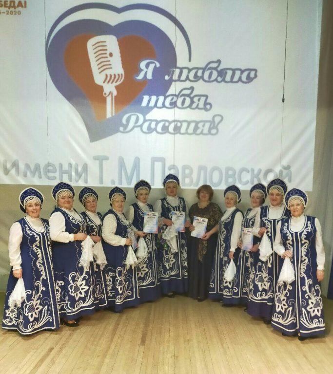 «Северные кружева» Виноградовского района — призеры конкурса патриотической песни